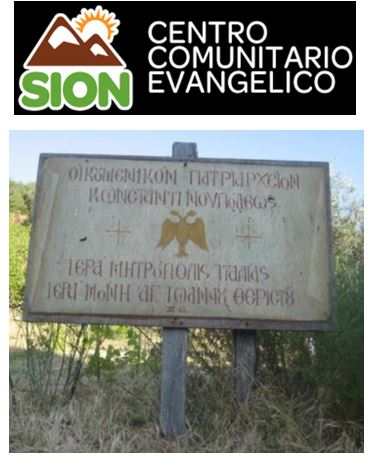 brand symbol of camp sion and sign